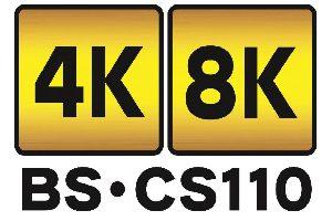 4k8k放送とは?地デジ放送との違いは?