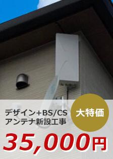 img_price_04