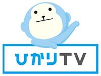 img_hikari-tv