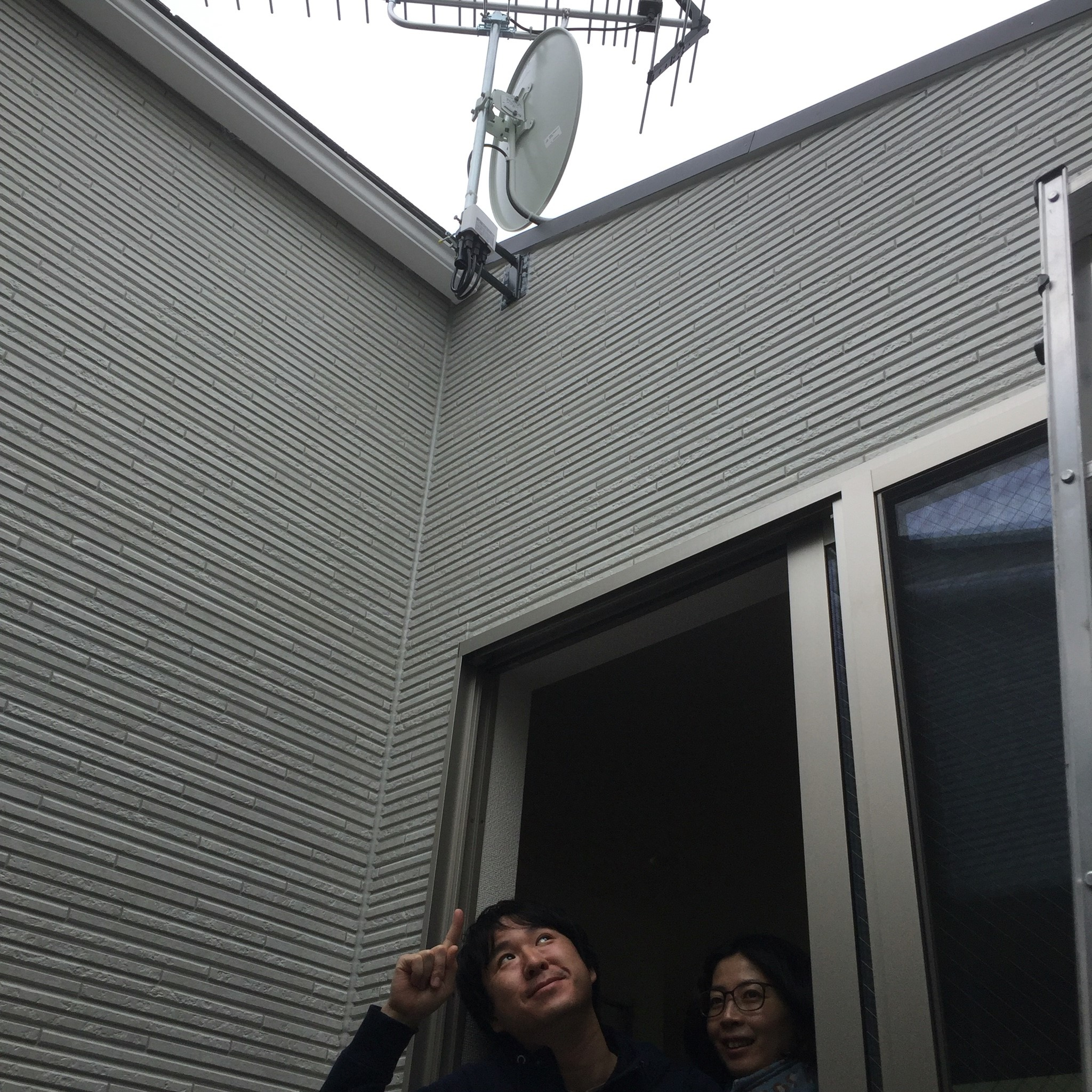 東京都渋谷区の八木式アンテナ、BS・CSアンテナ工事事例